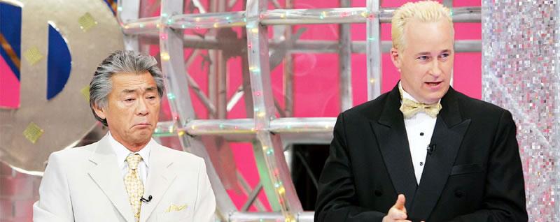 幸せをつかむTVセミナー 成功への9ステップ : テレビ東京