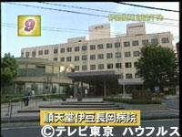 大学 静岡 順天堂 病院 クラスター、不明点多く 順天堂大静岡病院の情報公開、HPのみ|静岡新聞アットエス