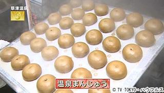 https://www.tv-tokyo.co.jp/adomachi/backnumber/20141129/images/03.jpg