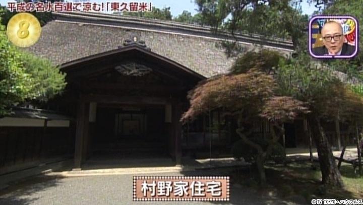 https://www.tv-tokyo.co.jp/adomachi/backnumber/20190810/images/08.jpg