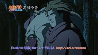 動畫線上看 (中文字幕) 火影忍者第 561 集、疾風傳第 341 集 復活! 大蛇丸( NARUTO VOL. 561 _ NARUTO -ナルト-疾風伝 VOL. 341 )