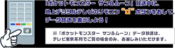 コード ムーン ポケモン ウルトラ qr