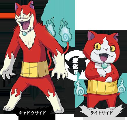 キャラクター 妖怪ウォッチ シャドウサイドテレビ東京アニメ公式