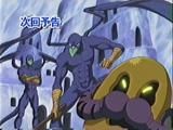 Preview du dessin animé Yugioh GX