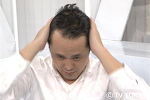 髪型 有田