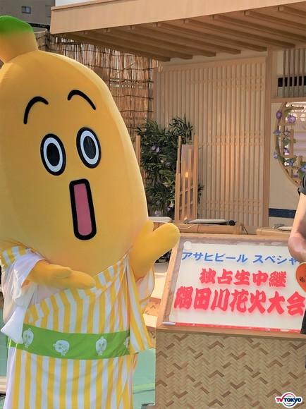 ナナナのサイトテレビ東京