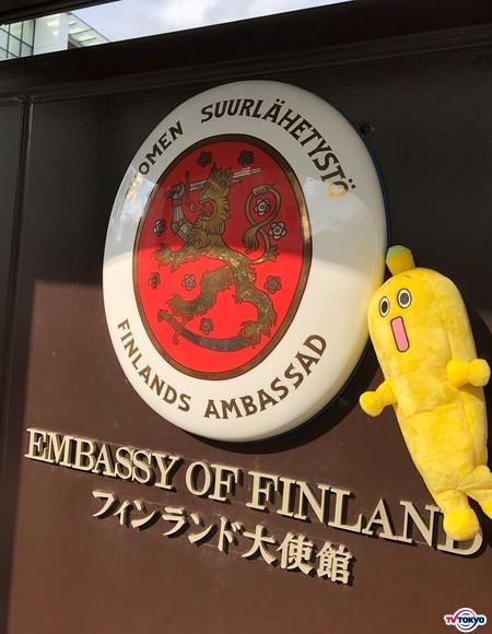567b5d87d1923 ナナナのサイト。:テレビ東京