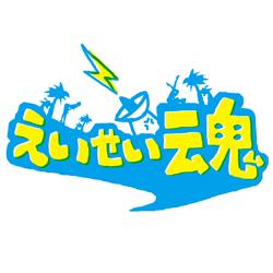 本・DVD:テレビ東京