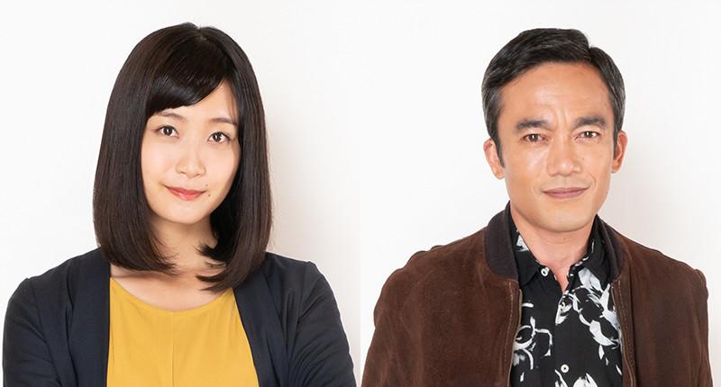 ドラマ25 日本ボロ宿紀行|出演:深川麻衣 高橋和也 テレビ東京