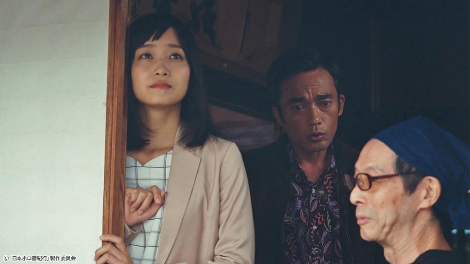 第5話 ストーリー|ドラマ25 日本ボロ宿紀行|出演:深川麻衣