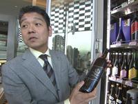 日本酒   はせがわ酒店コーポレートサイト