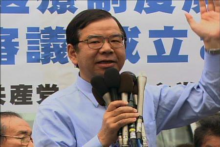 2009年1月19日放送 日本共産党 ...