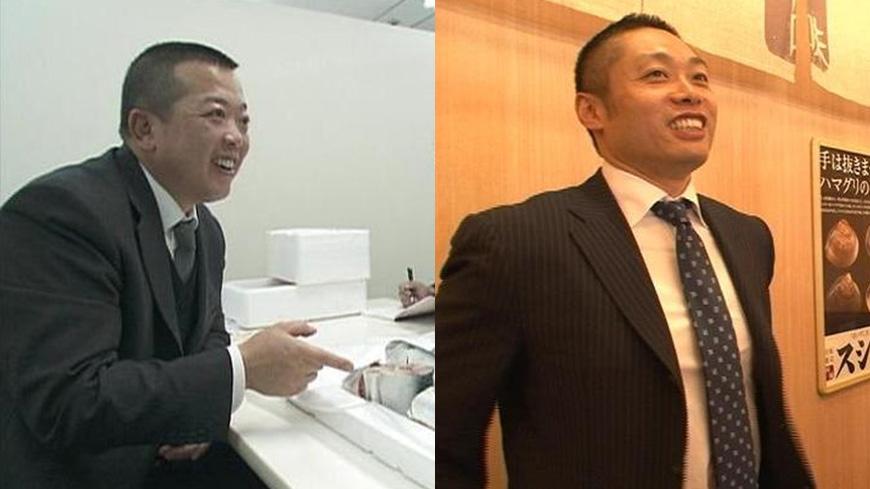 くら寿司 店内bgm