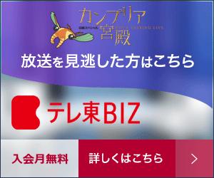 完全なる飼育のレビュー・感想 ... - 映画.com