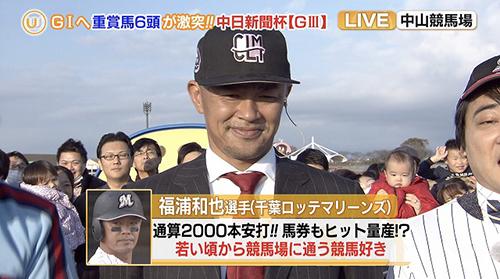 場 結果 競馬 東京
