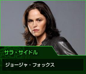 CSI:科学捜査班13:テレビ東京