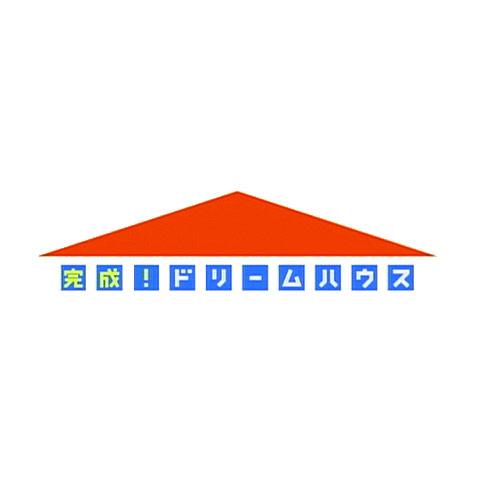 https://www.tv-tokyo.co.jp/dreamhouse/images/fblogo.jpg