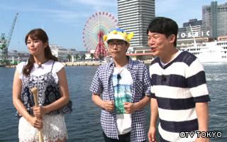 ドラGO!|毎週日曜夕方6時放送|テレビ東京
