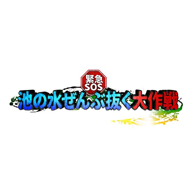 テレビ 東京 ダンロップ