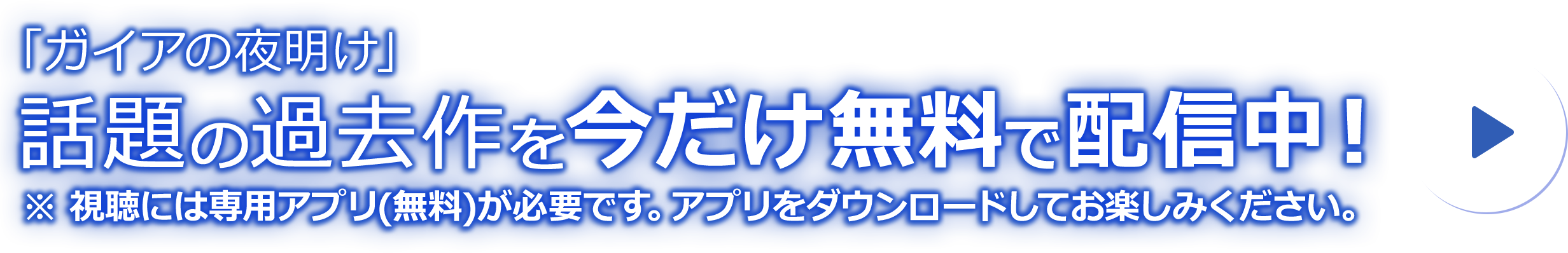 The daybreak of Nikkei special Gaia: TV TOKYO
