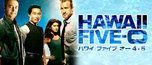 HAWAII FIVE-O 4-5