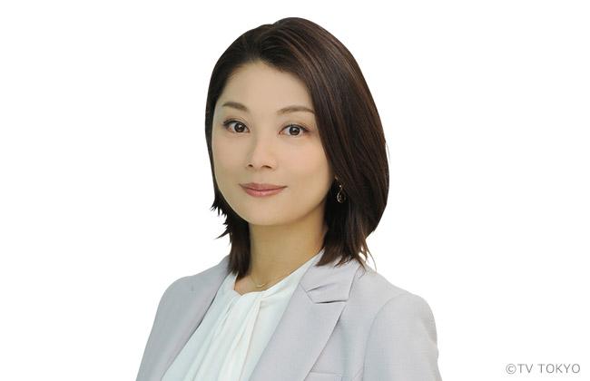 小池栄子 (赤城響子役)|キャ...