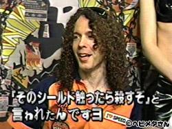 ヘビメタさん」 :: テレビ東京 :...