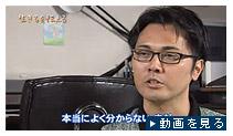 生きるを伝える : テレビ東京