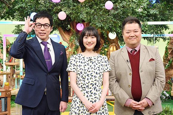 芦田愛菜がテレビ東京で初MC!勉強を楽しくするクイズ番組!/教科書で一番笑わせられる人決定戦 楽しく学べる!最強教科書クイズ