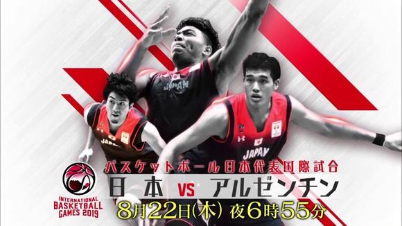 東京五輪に向けても大いに期待がかかる日本代表が強豪アルゼンチン代表に挑む/バスケットボール 日本×アルゼンチン