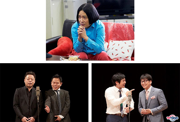 Entertainer, Nagano appears in three episodes in the part of