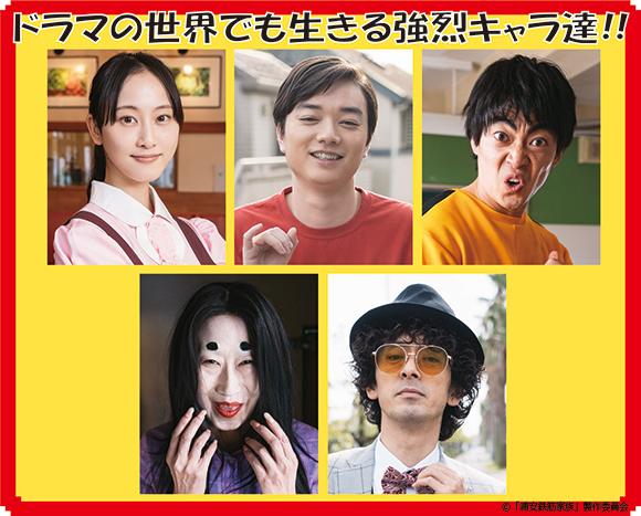 浦安鉄筋家族 動画 無料
