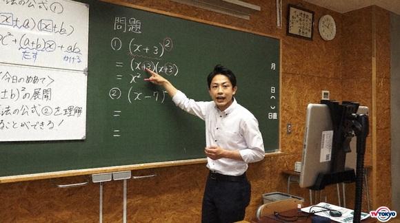 コロナで「学びを止めない」ため奮闘する日本の公立の中学校と大学を取材/ガイアの夜明け