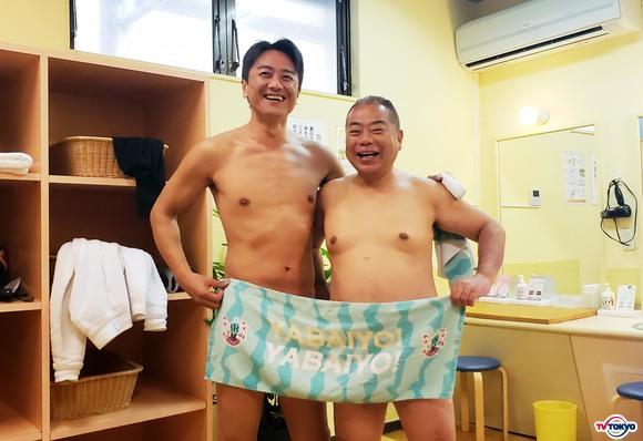 行くぞ佐賀&長崎!有明海から平戸島 温泉サイコーすぎる/出川哲朗の充電させてもらえませんか?