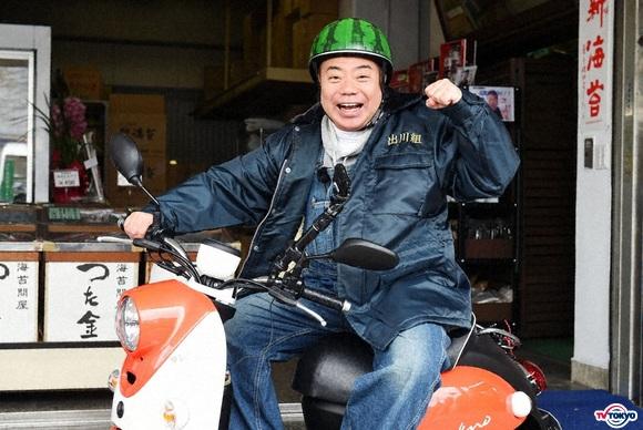 出川哲朗が日本全国を電動バイクで旅して食べた美味しい<旅ゴハン>を大公開!/出川哲朗の充電させてもらえませんか?祝100回記念!哲朗の旅ゴハンSP