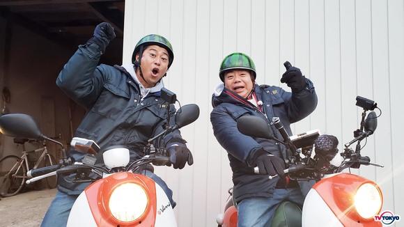 長崎横断!日本三大夜景のひとつ・稲佐山~島原城/出川哲朗の充電させてもらえませんか?