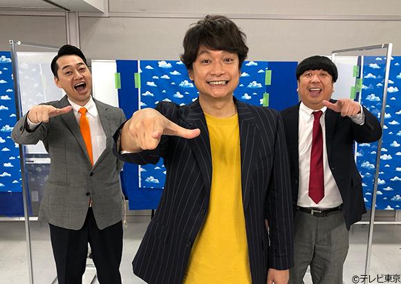 香取慎吾が突然の告白!?「この番組好きです!」さらに、コロナに負けじと辛抱強く生き抜くYOUたちが登場!/YOUは何しに日本へ?