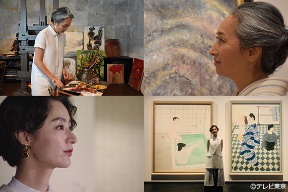 近藤サト、シシド・カフカが女性画家の傑作とその生き様に迫る!「新美の巨人たち」