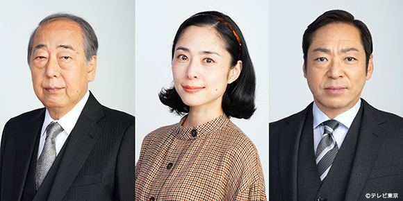 超豪華共演陣決定!テレビ東京開局55周年特別企画 新春ドラマスペシャル「最後のオンナ」