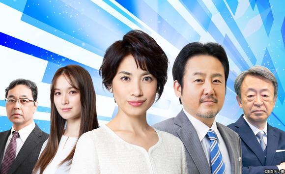 サテライト モーニング テレビ 東京