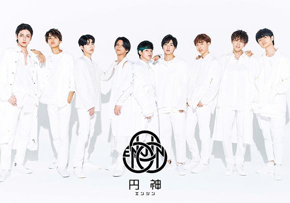 歌×ダンス×芝居が融合した新しいパフォーマンスユニット『円神-エンジン-』が、ゲストで初の総出演!!/あのコの夢を見たんです。