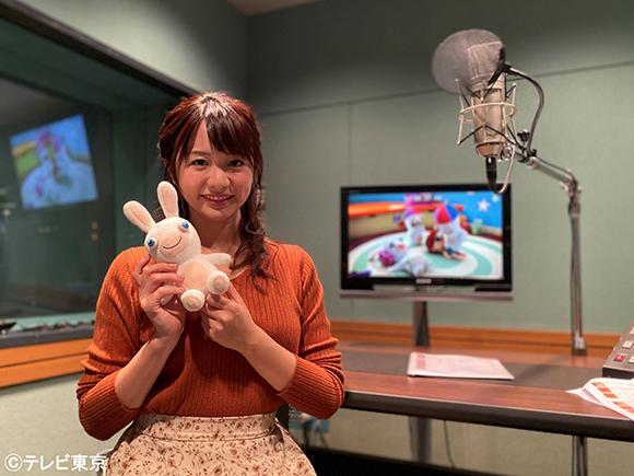 新人・森香澄アナが声優に初挑戦!「アナウンサーとして封印していることを全部出し切りました!」「ラビッツ インベージョン」