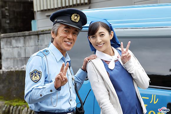 麗しの移動パン屋さんに田中美里が決定!「駐在刑事 Season2」