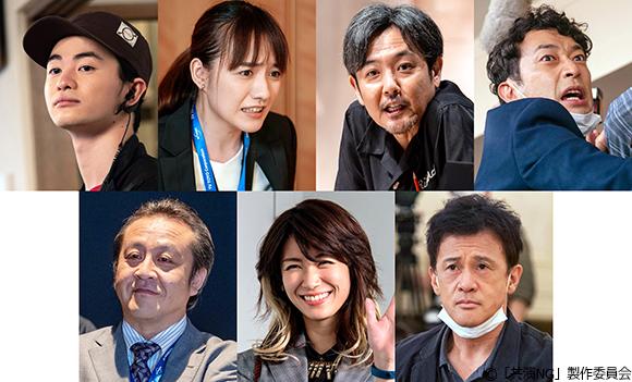 レギュラー共演者発表 第3弾!「共演NG」に振り回される連続ドラマの ...