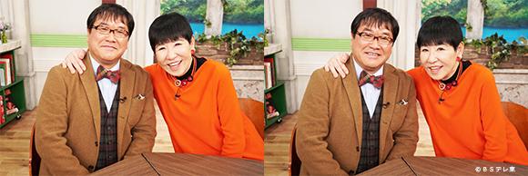 和田アキ子、BSテレ東のバラエティ番組、ゲスト初出演!MCのカンニング竹山にアッコ節炸裂!?「カンニング竹山の新しい人生、始めます!」