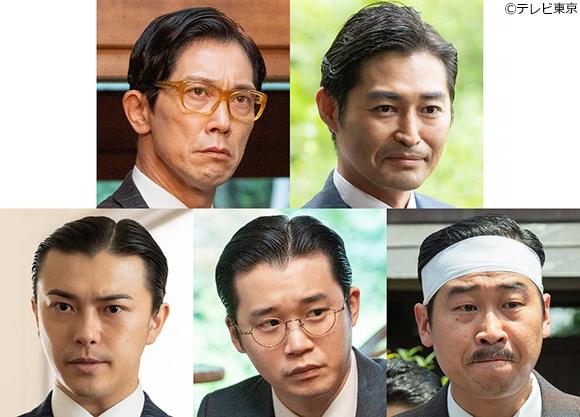 歴代総理大臣など「吉田学校」をはじめ吉田茂を取り巻く重要な5人の男たちに超豪華俳優陣が集結!「アメリカに負けなかった男~バカヤロー総理 吉田茂~」