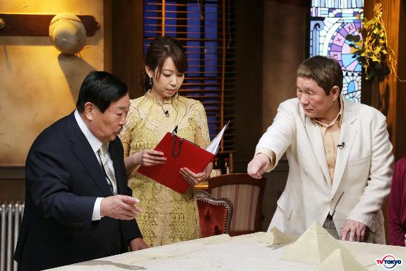 Mana Ashida, Kanna Hashimoto is astonished, too!