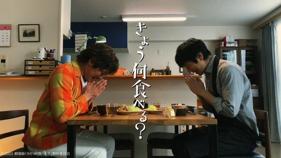 「きのう何食べた?」待望の『シロさんのレシピ動画』を3日連続で配信!!