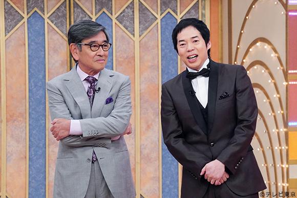 石坂浩二 3年ぶり出演決定!!平成最後のお宝鑑定スペシャル「開運!なんでも鑑定団」