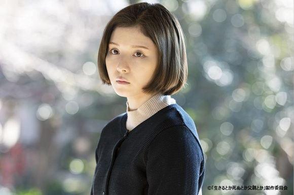 20代のトキコ役で松岡茉優の出演が決定!今、明かされる父への愛憎と家族の思い出/ドラマ24『生きるとか死ぬとか父親とか』